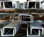 Швеллер алюминиевый в Тюмени № 2