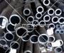 Труба стальная холоднодеформированная в Тюмени № 4