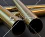Труба латунная в Тюмени № 6