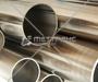 Труба бронзовая в Тюмени № 6