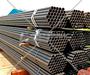 Труба стальная водогазопроводная (ВГП) ГОСТ 3262-75 в Тюмени № 4