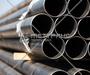 Труба стальная водогазопроводная (ВГП) ГОСТ 3262-75 в Тюмени № 6
